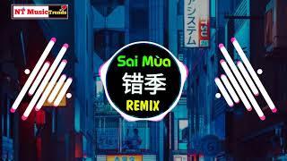 秋原依 - 错季 (DJ抖音版) Sai Mùa Remix - Thu Nguyên Y    Hot Tiktok Douyin DJ名龙版