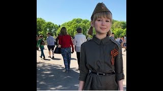 Ярослава Дегтярёва поёт в день Победы!