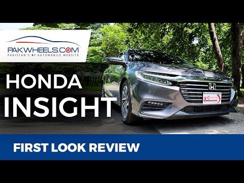 Honda Insight | First Look Review | PakWheels