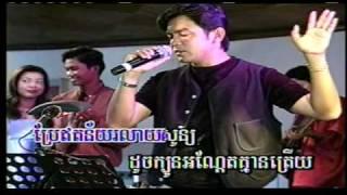 SM Vol 16-30 Snam Snae Boeng Chhouk-Kong DiNa.mp4