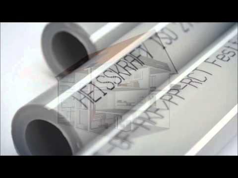 FestFaser для высокотемпературного отопления