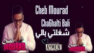 Cheb Mourad 2016   ChaGhalti Bali   شغلتي بالي   Live Hbéél Choq