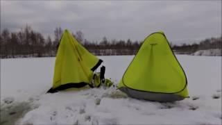 Палатки для зимней рыбалки comfortika