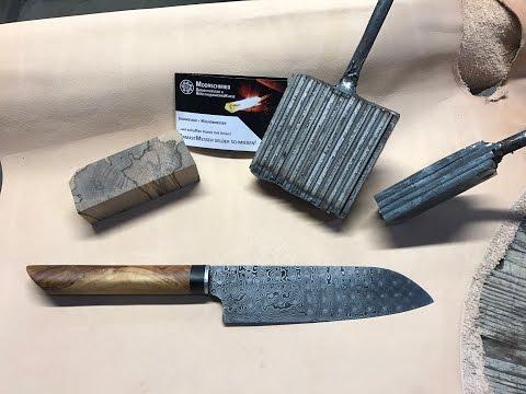 Mein selbstgeschmiedetes Damast Messer
