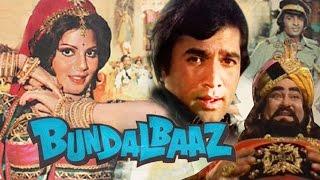 Download Video Bundal Baaz (1976) Full Hindi Movie | Rajesh Khanna, Shammi Kapoor, Sulakshana Pandit, Ranjeet MP3 3GP MP4
