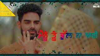 Samne Rehni E WhatsApp Status Video   Pav Dharia   Lyrics Video   New Punjabi Song 2018   Status