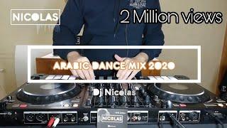 تحميل اغاني Arabic Dj Mix Dance mix by Dj Nicolas 2020   ميكس عربي رقص MP3