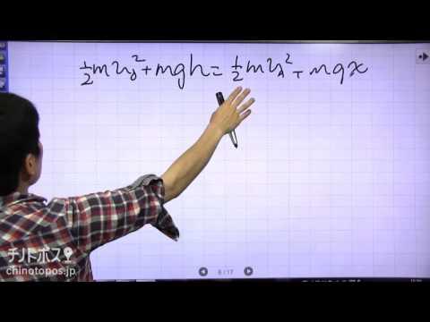 マギーのわくわく物理ランド part6(運動量保存・力学的エネルギー保存)