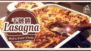 千層麵 - 七一遊行 Lasagna - Hong Kong Rally