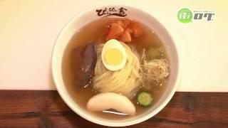 ぴょんぴょん舎GINZAUMA-地域情報動画サイト街ログ