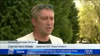 Кызылординский бизнесмен просит помощи у Генерального прокурора РК