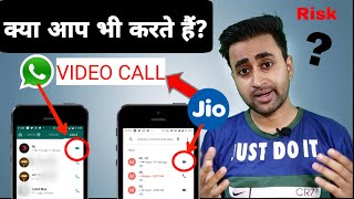 Jio Video Call Not Working