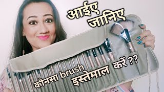 How To Use Makeup Brushes | Rozia 24pcs Makeup Brush Set From Amazon | Worth Buying Or Not?