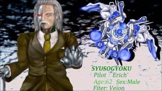 ☆東方 Synth Orchestra☆ 魔法少女十字軍 [Sound Sepher]