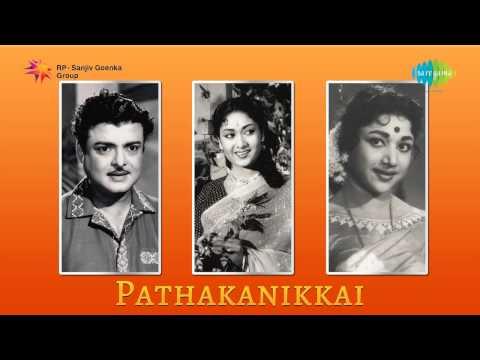 Padha Kanikkai