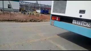 В Тобольске/Китайцы/Чуть не перевернули автобус((