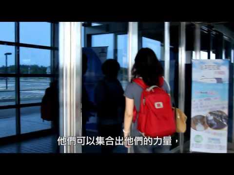 海市蜃樓 台灣閒置公共設施抽樣踏查 影片記錄