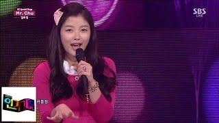 [김유정] Mr. chu (미스터 츄) @인기가요 Inkigayo 141116