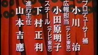 風雲!真田幸村ED+最終回予告