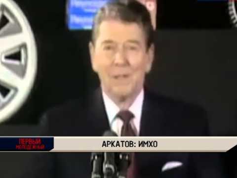 Аркатов ИМХО № 41 про Самиздат