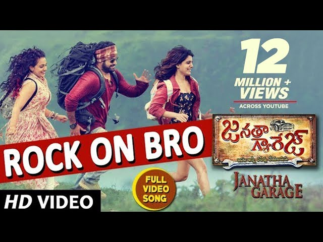 Rock On Bro Full HD Video Song | Janatha Garage Movie Songs | NTR | Samantha