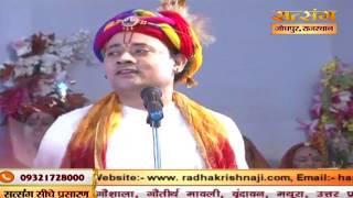 Holi Special Kaise Hori Khelungi Ya Sanwariya Ke Sang By Govats Shri Radhakrishna Ji Maharaj