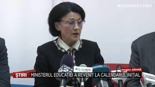 Ministerul Educatiei Schimba Calendarul De Admitere La Liceu