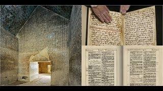 La preuve du plagiat des religions abrahamiques dans les textes pharaoniques !