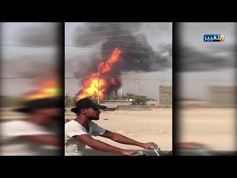 شاهد بالفيديو.. نشوب حريق هائل بمنطقة الهارثة في البصرة