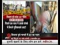 Vikas Dubey मामले की जांच के लिए यूपी सरकार ने किया SIT का गठन - Video