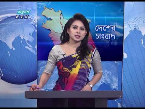 06 PM News || সন্ধ্যা ০৬টার সংবাদ || 17 January 2021 || ETV News