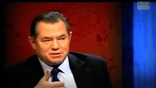 Сергей Глазьев: Почему Россия - страна бедных?