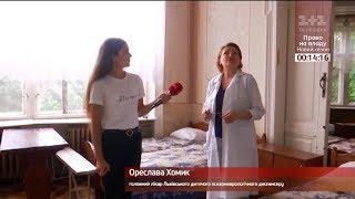 Пацієнтів, лікарів і дітей у Львові викинуть на вулицю через реорганізацію лікарні