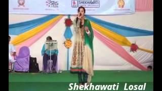 Shekhawati Losal [Akanksha Sharma(Rimjhim-13)]