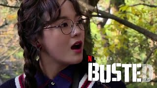 [Eng Sub] Busted! All Gugudan Sejeong [세정] Scenes