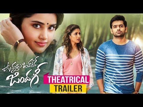 Vunnadhi Okate Zindagi Movie Theatrical Trailer