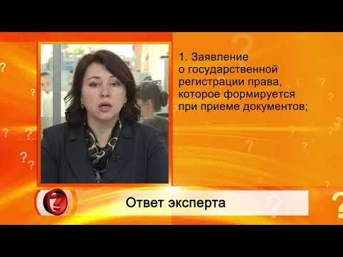 Вопрос эксперту (Дача по наследству) - росреестр - Эндже Мухаметгалиева