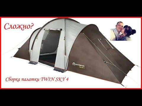 Как собрать палатку Outventure Twin Sky 4