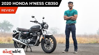 2020 Honda Hness CB350 Review | Royal Enfield Meteor 350 Beware | BikeWale