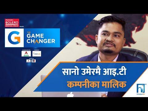 The Game Changer | EP 2 | Story 2 | Aashish Hamal