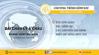 CHƯƠNG TRÌNH PHÁT THANH, THỨ NĂM 16012020