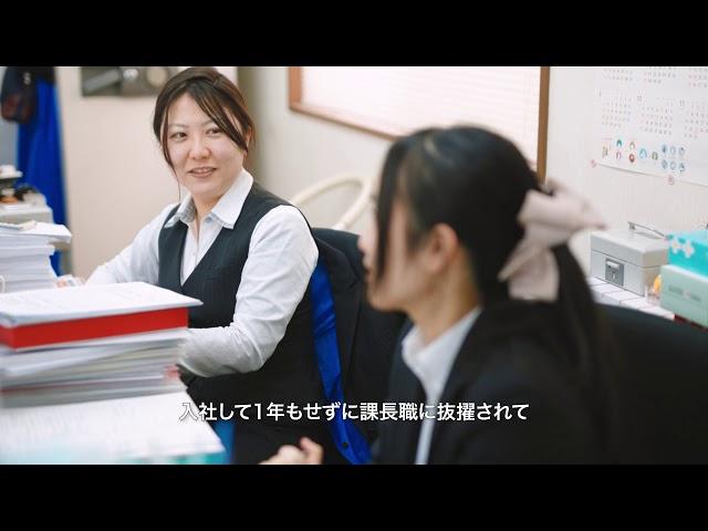 技研サービス 採用動画