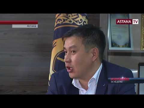 Арестованные имущества в Казахстане продают не прозрачно, - Минюст РК.
