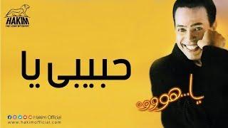 تحميل اغاني Hakim - Habebi Ya | حكيم - حبيبي يا MP3