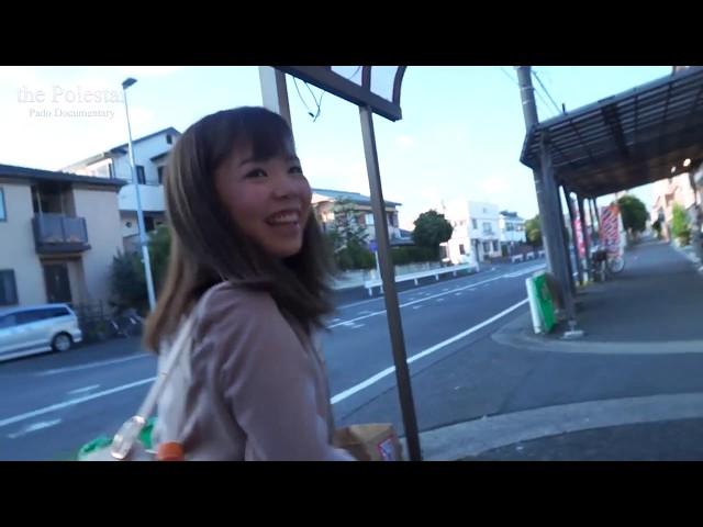 ぱどドキュメンタリー「the Polestar」 ~Action~ (山田 千晴)