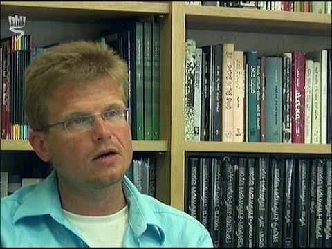 Ulrich Frisse: Deutsche Gerichtsbarkeit in Ostgalizien und ihr Beitrag zum Holocaust