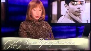Ирина Апексимова. Жена. История любви