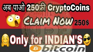 login bitcoin.cz