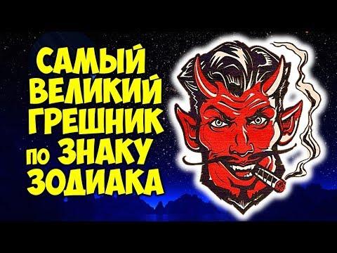 Отель талисман санкт петербург официальный сайт