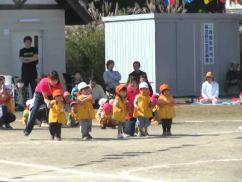 Nimaibashi Nursery School